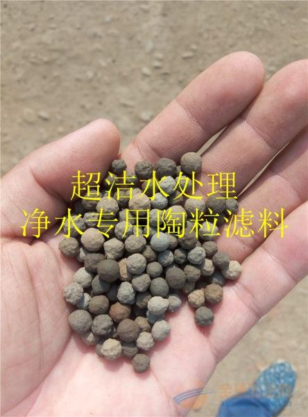 曝气生物滤池专用生物陶粒滤料