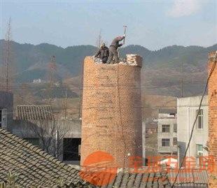 冕宁县烟囱拆除公司
