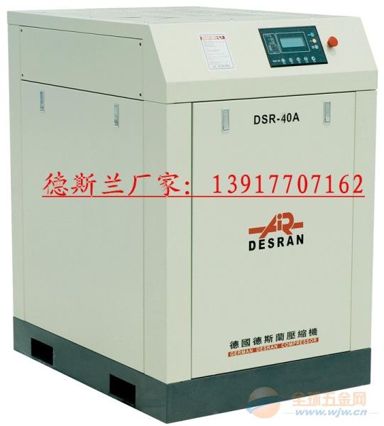 DSR-40A