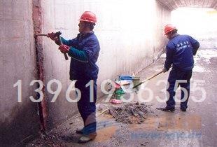 北京地下室堵漏公司欢迎来电咨询