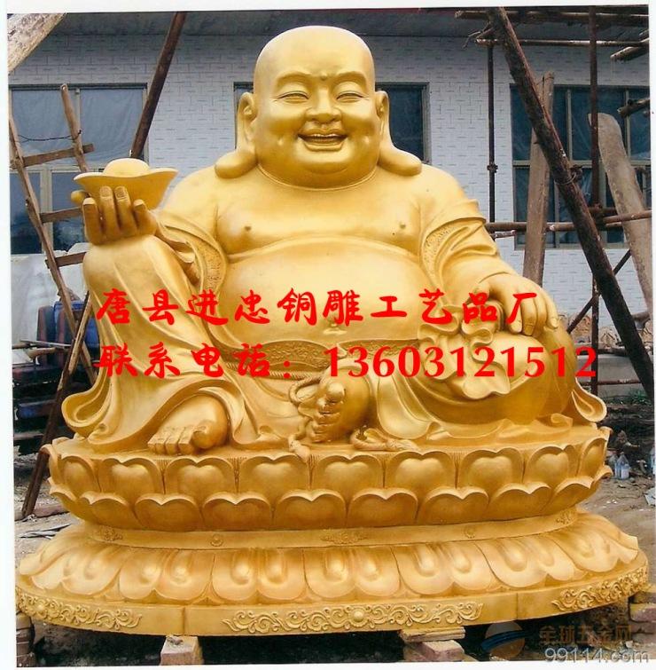 弥勒佛工艺品 开光铜弥勒佛 贴金铸铜弥勒佛