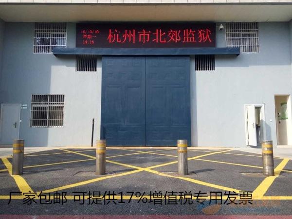 新疆维吾尔自治区遥控升降液压一体升降柱性能稳定低噪音