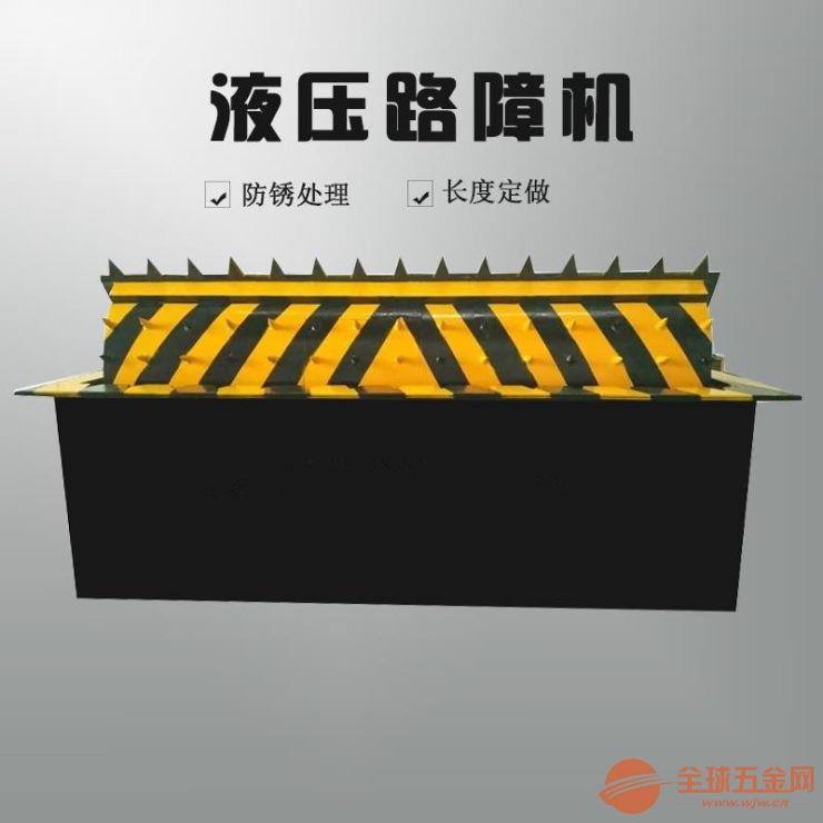 四川电动液压带刺路障机厂家直销品质保障