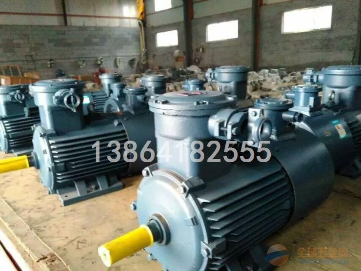 马鞍山YB3电机|销售马鞍山YB3-355M-6-160电机