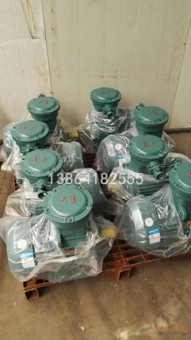 蚌埠YB3电机|销售蚌埠YB3-355L1-6-220电机