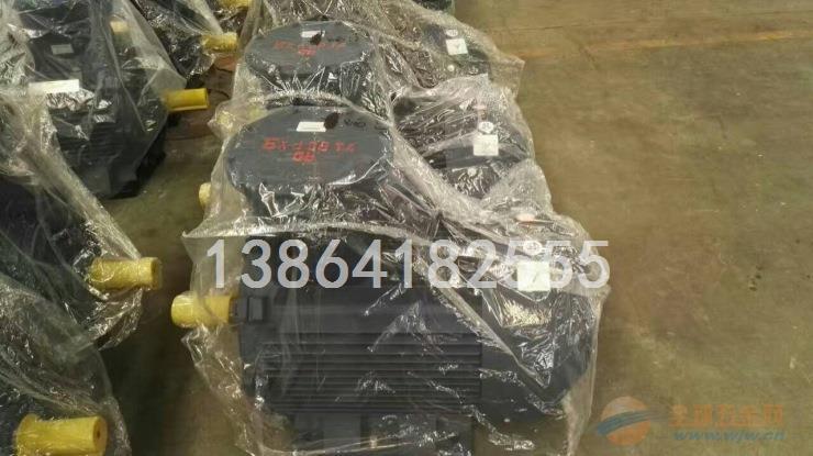 德州YB3电机风叶|销售郴州YB3电机|遵义YB3电机风叶