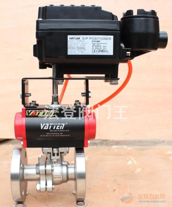 气动调节型球阀防爆定位器无泄漏寿命百万次