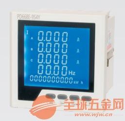 白殼數碼多功能表