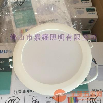 飛利浦DN020B LED筒燈3.5寸5寸6寸7寸8寸