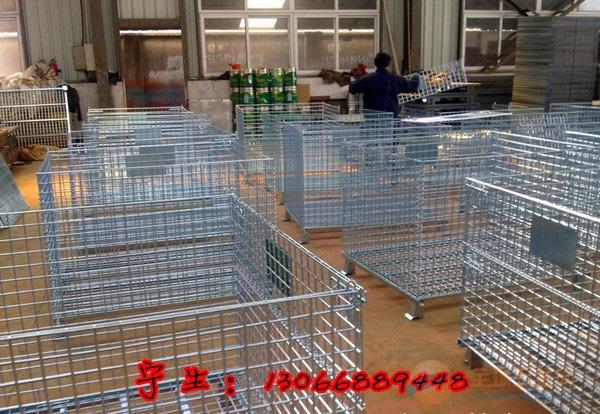 深圳倉儲籠批發價格 倉儲籠生產廠家/批發商