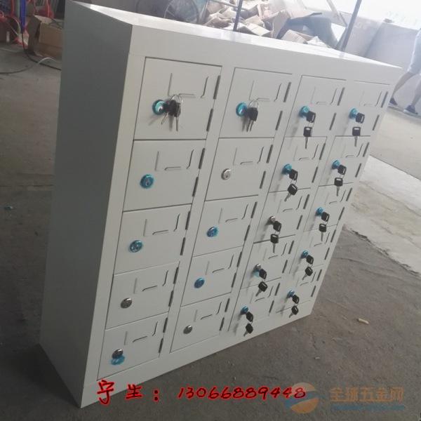 員工20門手機儲物柜50門手機存放柜廠家