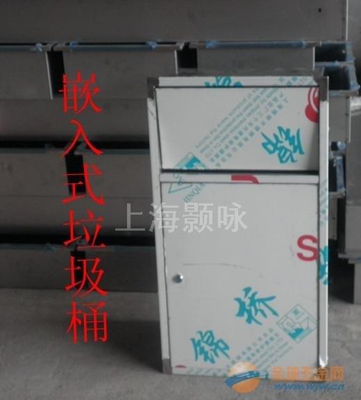长宁嵌入式不锈钢垃圾桶批发