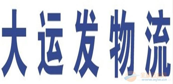 深圳龙岗光明宝安龙华至遂平县4.2米货车出租