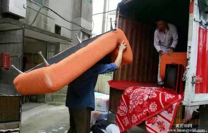 廣州到怒江17.5米平板車出租
