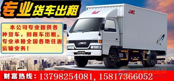 廣州到安慶17.5米平板車出租