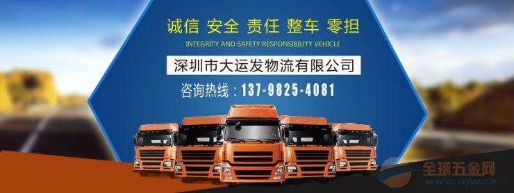 广州到亳州17.5米平板车出租