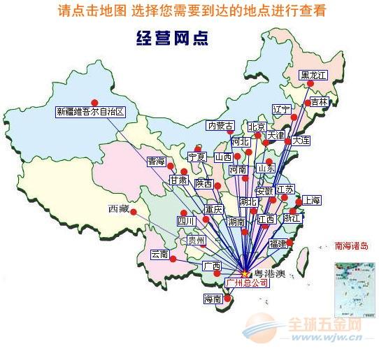 深圳龙岗光明宝安龙华至怀远县4.2米货车出租