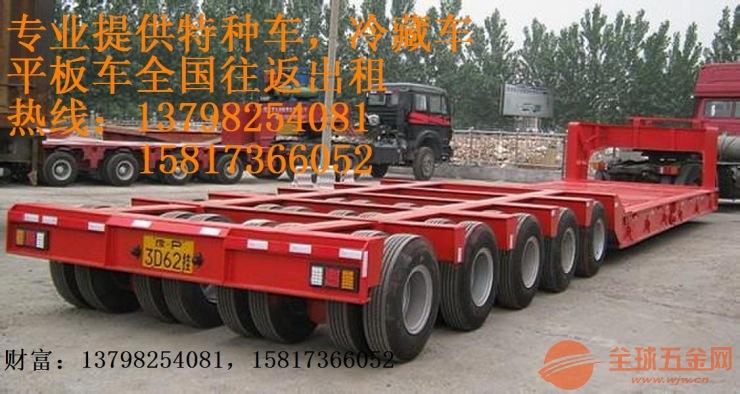 宝安到苏州无锡常州上海昆山货车出租