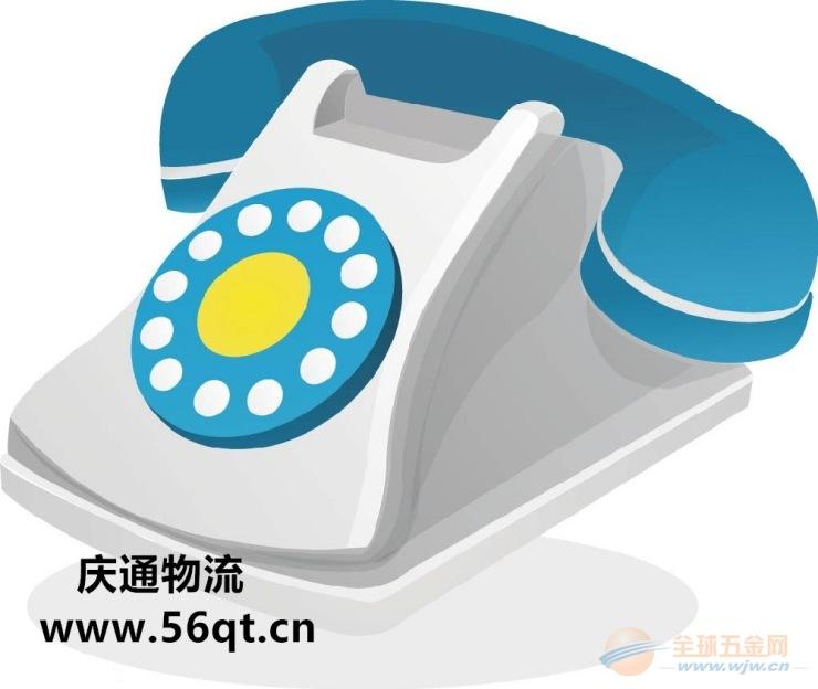 香港物流电话