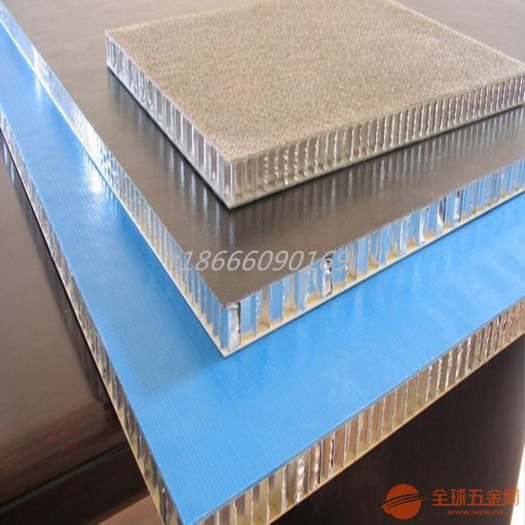 10mm鋁蜂窩板辦公室全鋁裝修 廣州鋁蜂窩板廠家直接供貨 黑色鋁蜂窩板