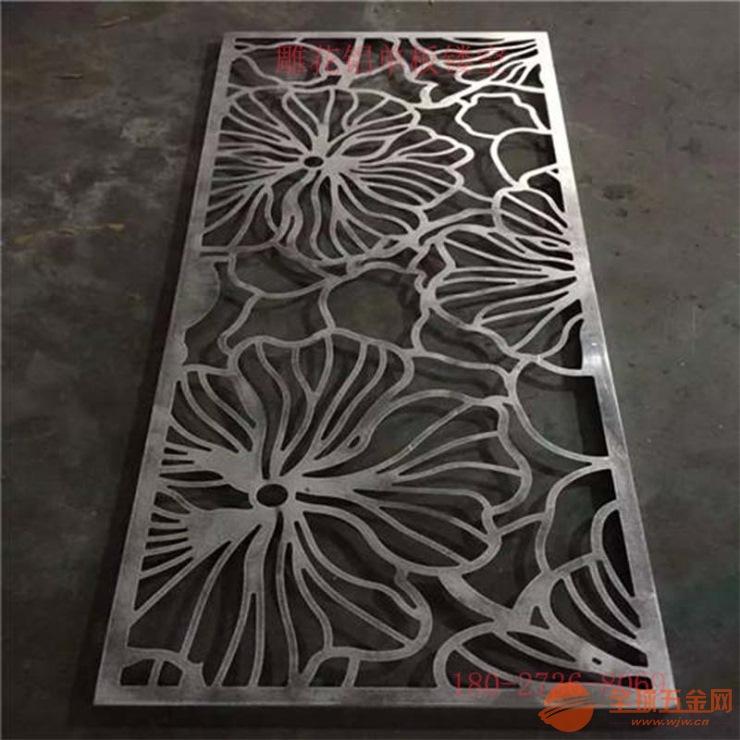 3mm雕刻铝单板外墙 雕花铝板室内隔断
