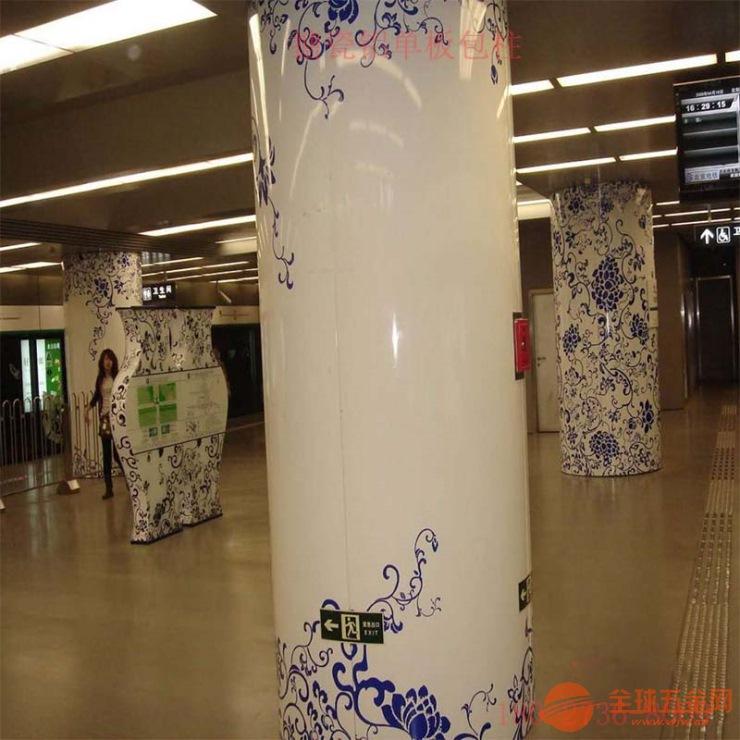 木纹白色包柱铝单板 冲孔弧形包柱铝板1.5mm 2.0mm
