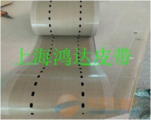 特氟龙高温布输送带
