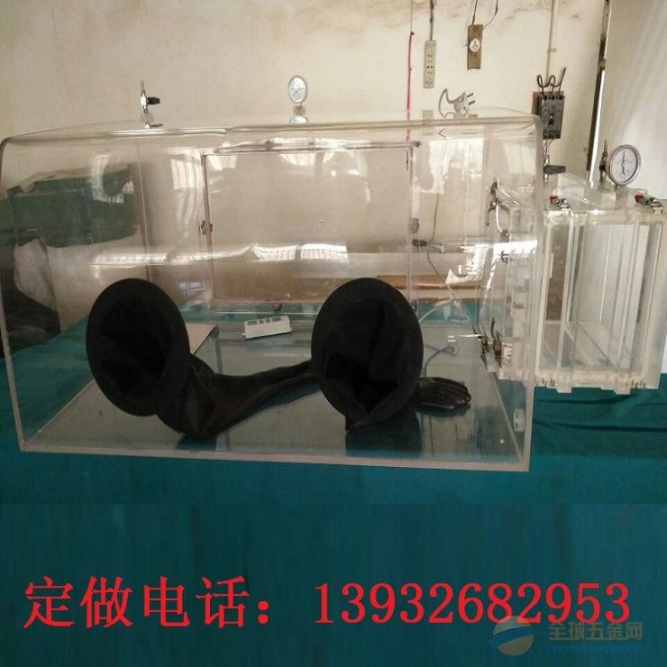 定制销售批发有机玻璃培养箱