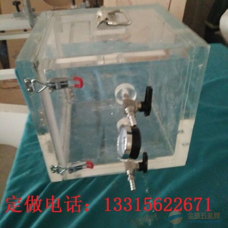 生产加工定制亚克力熏蒸消毒手套箱