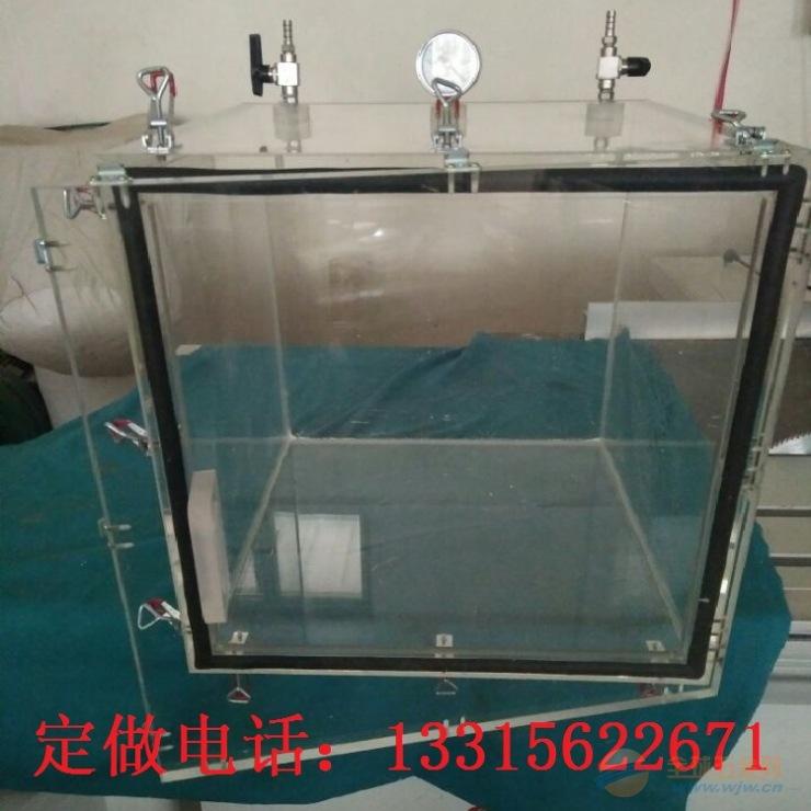 生产加工定制有机玻璃手套箱