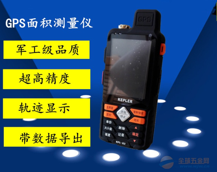 GPS测亩仪 面积测量仪