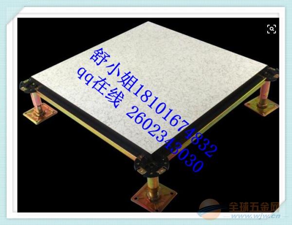 工厂直营美露地板,上海美露地板,特批价格江苏美露防静电地板