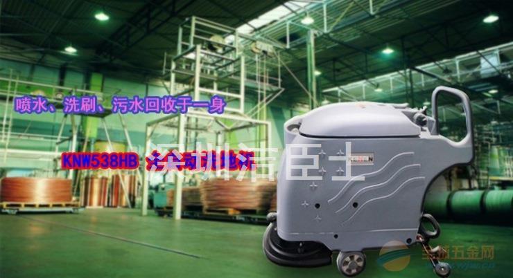 广东手推式洗地机销售点 广东洗地机价格