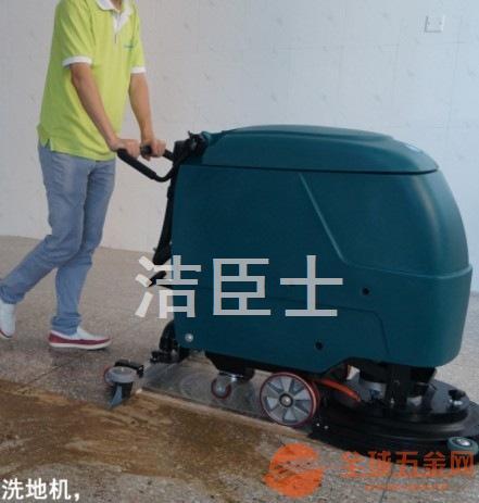 自动洗地机厂家