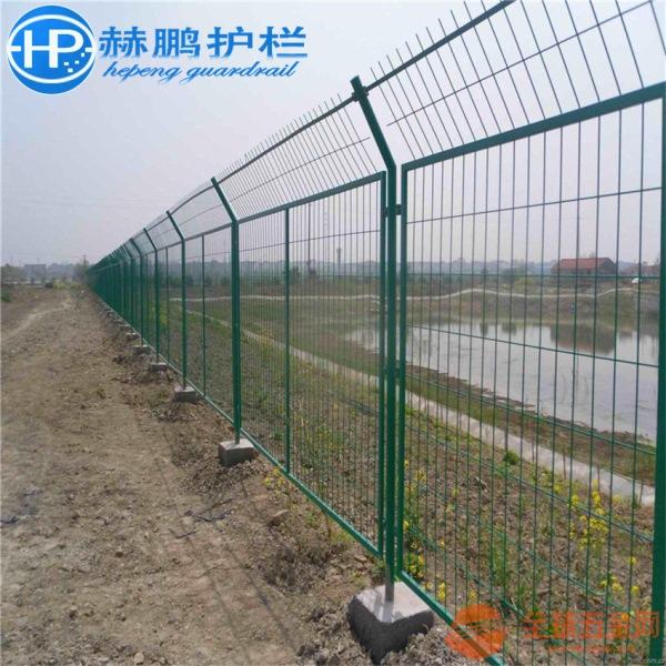 框架隔離柵 框架防護欄 框架圍欄網 邊框式防攀焊接網