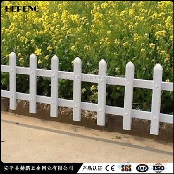 PVC草坪围栏 现货供应 当天发货