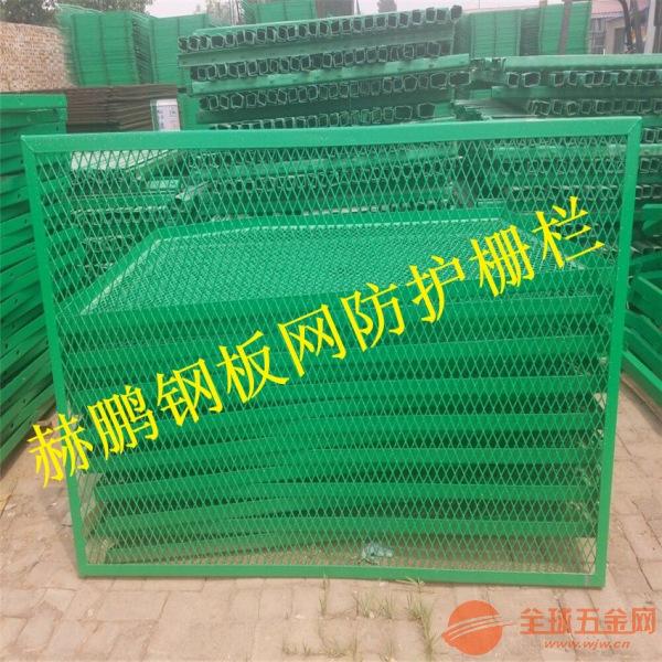 钢板网隔离栅 菱形防护栏 防护钢板网 金属栅栏