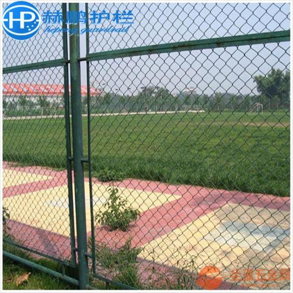 篮球场防护围栏网 球场护栏网 质量可靠 欢迎下单