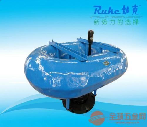 FQB型浮筒式潜水曝气机 潜浮式曝气机