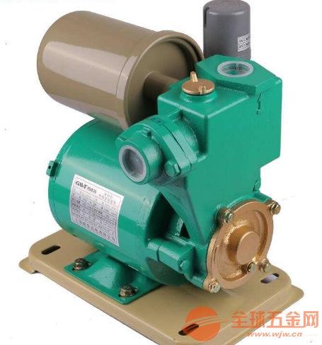 HM-250A自来水家用增压离心泵