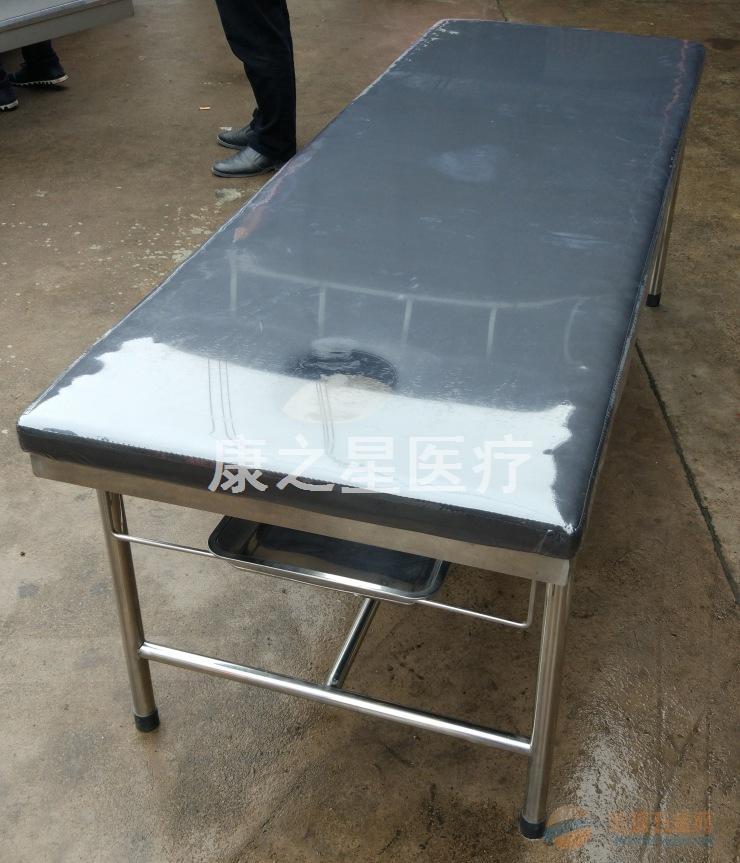 佛山康之星医疗厂家直销不锈钢按摩床 按摩护理床 中医针灸床