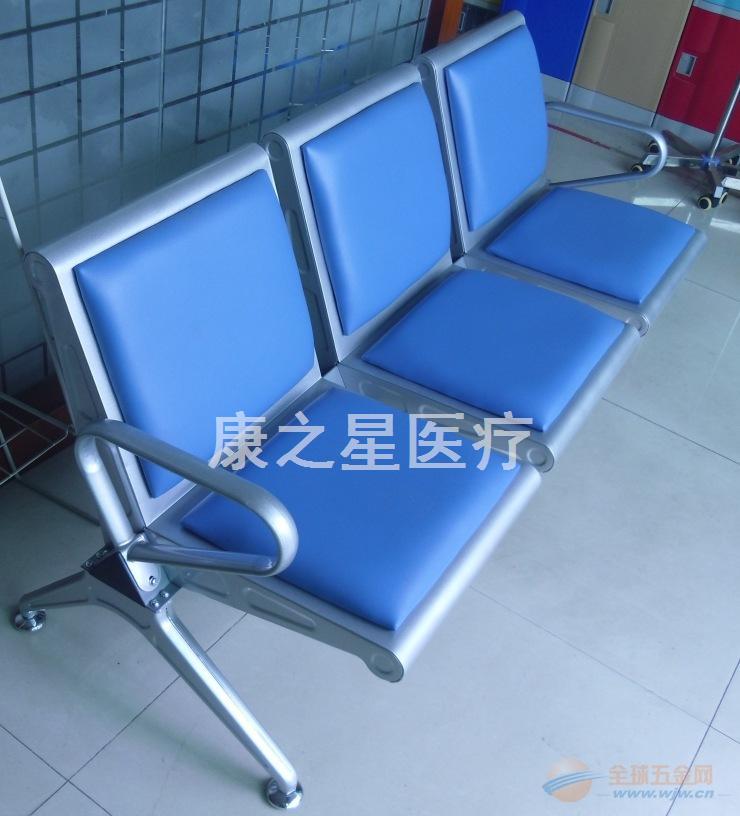 佛山康之星厂家直销医院诊所用三人候诊椅 医用排椅 等候椅