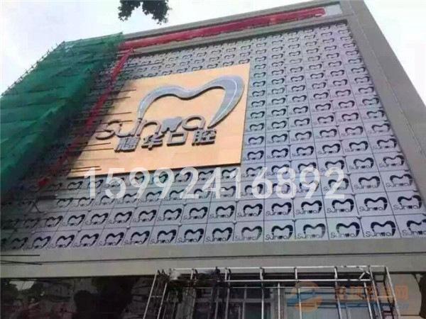 台湾环保科回收广汽丰田外墙铝单板多厚
