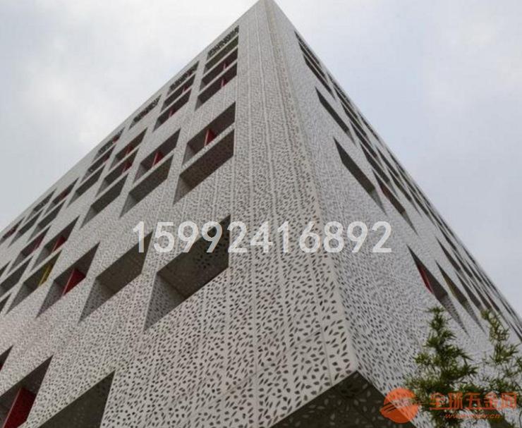 朝阳区销售大厅门头氟碳烤漆广汽丰田氟碳幕墙铝单板厂家