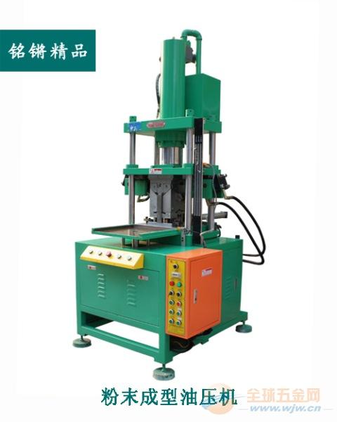 陶瓷粉末成型机 多功能油压机