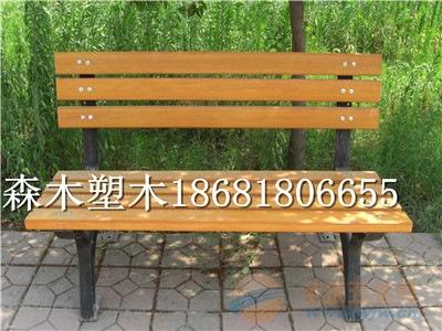 无极县森木塑木竹木地板贴图