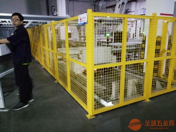 倉庫圍欄生產廠家
