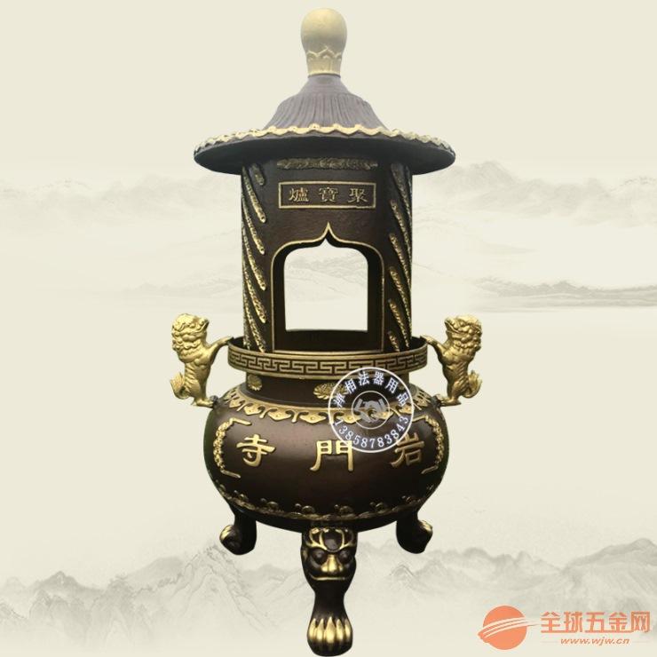 定做广州寺院元宝炉 福建祠堂铸铁化宝炉