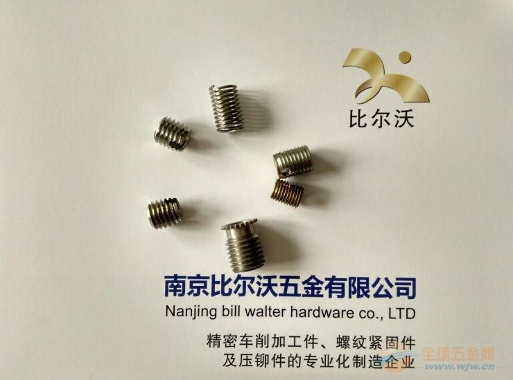 南京不锈钢自攻螺套生产厂家
