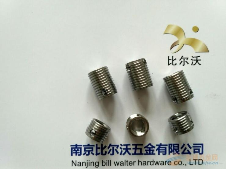 304不锈钢自攻螺套厂家